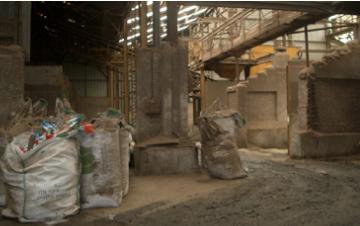 コフナ工場内部風景